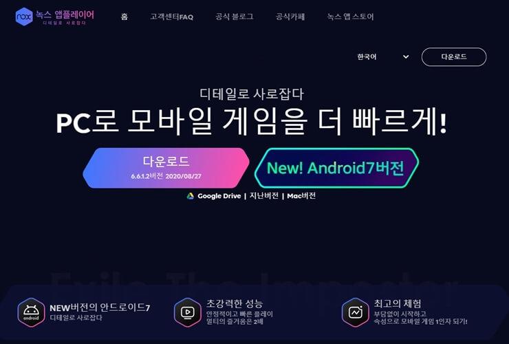 Best App Players 2