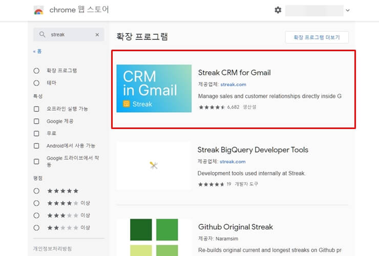 confirm email receipt gmail 1