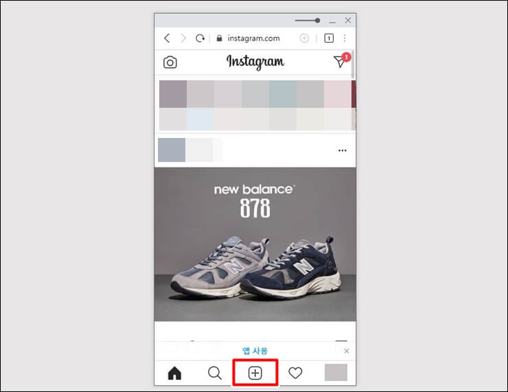 how to upload instagram on pc 15