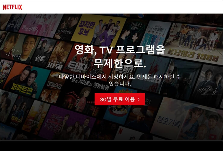 netflix pc version download 3