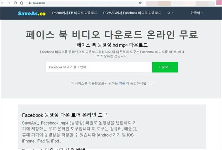facebook video download 3