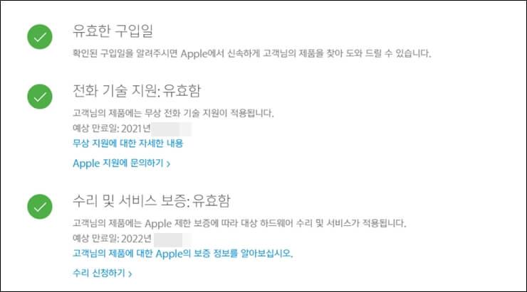 Register Airpod Pro Warranty 9