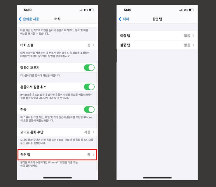 How to use iPhone Back Tap 2